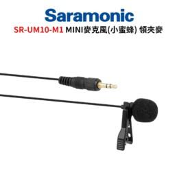 Saramonic SR-UM10-M1 UWMIC9/UWMIC10 MINI 領夾麥克風(小蜜蜂)